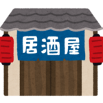 和泉大宮駅で美味しい居酒屋に行くなら「創作Dining 啓」