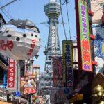 大阪のスラム街!今日も新世界の安いカラオケ居酒屋でストレス発散