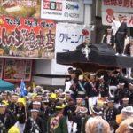 岸和田だんじり祭り旧市地区の台数は全部で何台?町名は?
