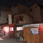 大阪のドヤ街「釜ヶ崎商店街」を調査!あいりん地区は治安悪い?