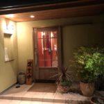 岸和田市で一番美味しい焼肉屋は慶金(よしかね)に決定!