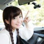 岸和田市の中央公園で免許更新の初回講習を受講してきた件