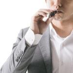 タバコを辞めてiQOSかプルーム・テックに悩み中!どっちがお得?