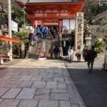 紀三井寺に初詣行ったけど駐車場が満車、、美味しいラーメン食べてきた