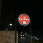 泉佐野市のイタリアン『チポリーナ』で美味しいディナー&リニューアル閉店