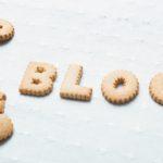 自分の経験(スキル)はお金になるので情報発信ブログはした方がいい話