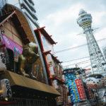 日本国内で物価の安さで移住を考えるなら大阪西成区でいいんじゃね?