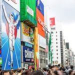 NHK紅白歌合戦に出場した経験がある大阪府出身の歌手やタレント!