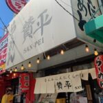 鶴橋のにんにくラーメン賛平のチャーシューメン定食で夏バテ解消!